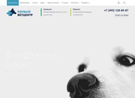 vetbvc.ru