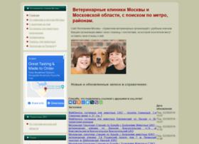 vetcliniki.ru