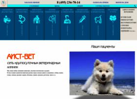 vetdoma.ru