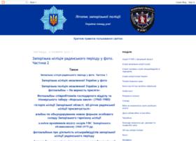 veteranovd.zp.ua