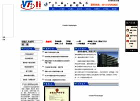 vetite.com