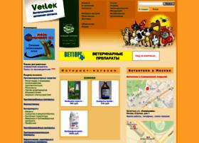 vetlek.ru