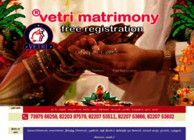 vetrimatrimony.com