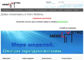 vetro-m.com.ua