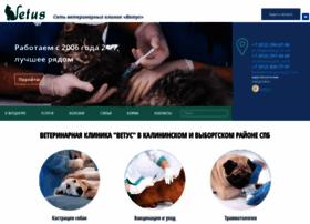 vetusklinika.ru