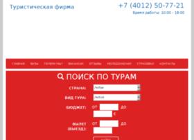 veurotour.ru