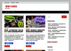 veuue.com