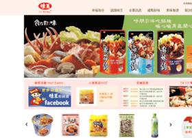 vewong.com