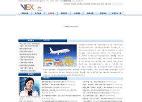 vex-log.com