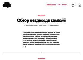 vezdexodik.ru