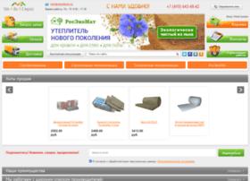 vezuteplo.ru
