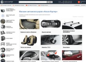 vezysam.ru