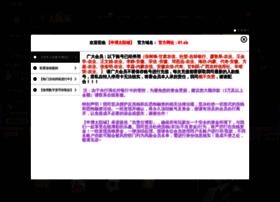 vfenju.com