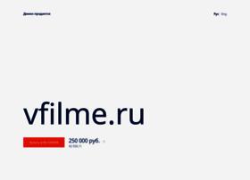 vfilme.ru