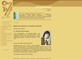 vfly.rl-online.ru
