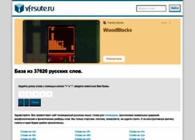 vfrsute.ru