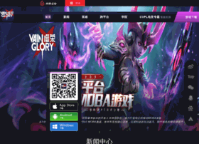 vg.ztgame.com