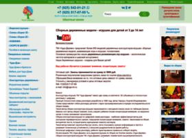 vga-int.ru