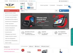 vgarazhax.ru