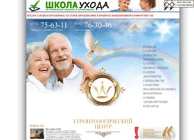 vgc48.ru