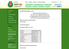 vgff.ru