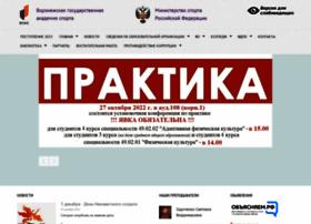 vgifk.ru