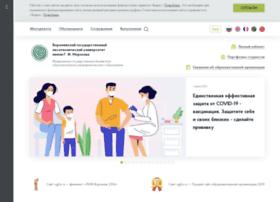 vglta.vrn.ru