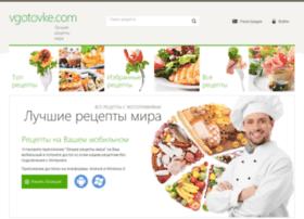 vgotovke.com