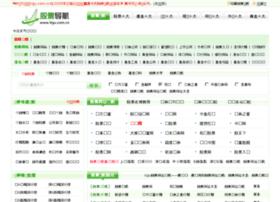 vgu.com.cn