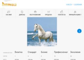 vh153.rheingold.com.ua
