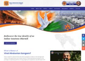 vhsindia.org