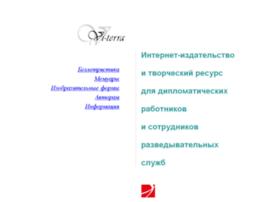 vi-terra.com