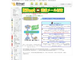 vi2.rifnet.or.jp