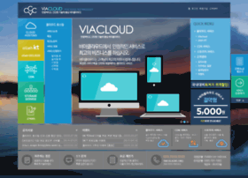 viacloud.co.kr