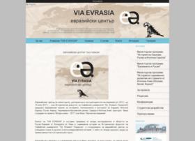 viaevrasia.com