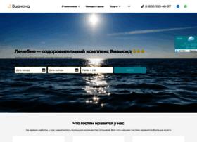 viamond-sochi.ru