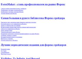 vianidus.com