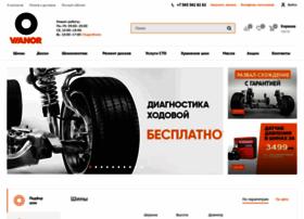 vianor54.ru