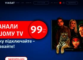 viasat.ua