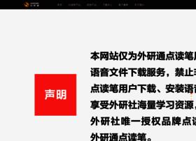 viaton.com.cn