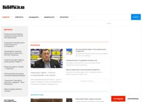 vibori.in.ua