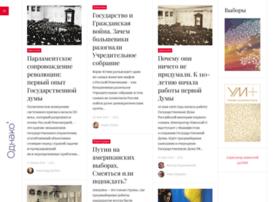 vibori.odnako.org