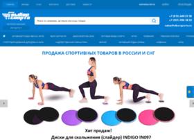 viborsporta.ru