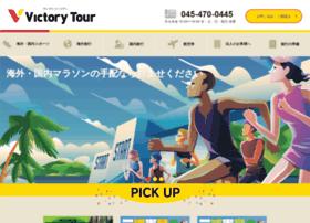 vic-tour.com