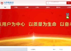 vicagroup.com.cn