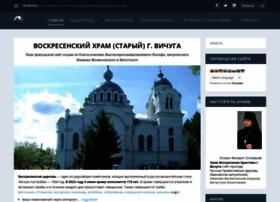 vichuga-voskr.cerkov.ru