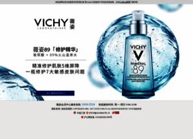 vichy.com.cn