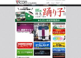 vicom.co.jp