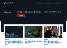vicor-asia.com