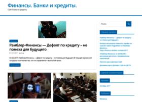 vicor19v.ru